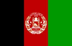 اسعار الذهب في أفغانستان اليوم