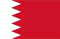 اسعار الذهب في البحرين اليوم