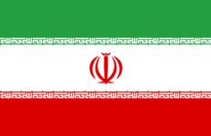 اسعار الذهب في إيران اليوم