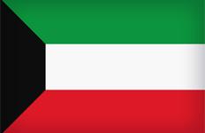 اسعار الذهب في الكويت اليوم