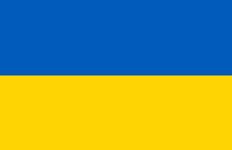 اسعار الذهب في أوكرانيا اليوم